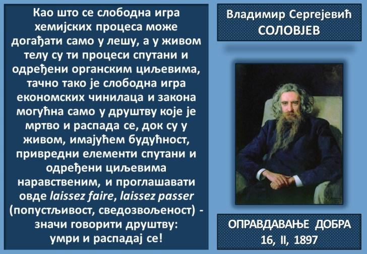 Vladimir Solovjev