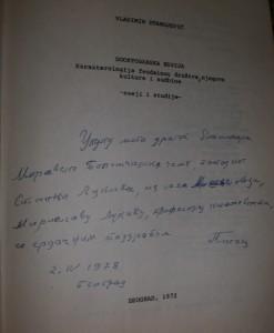 Посвета В. Станојевића-Трнског у књизи