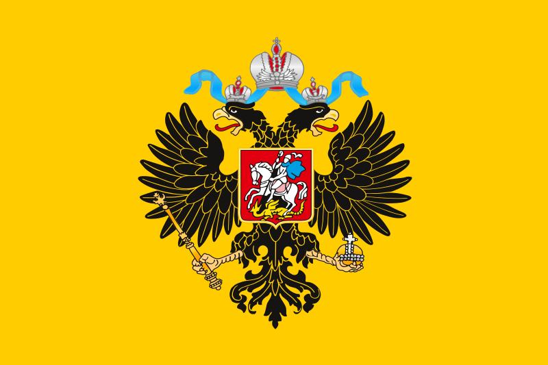Državni amblem Ruskog carstva