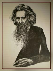 Владимир Сергѣјевић Соловјев (1853-1900)