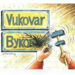 Проф. др Драгољуб Петровић: НОВОСАДСКИ ДОГОВОР – УДРУЖЕНИ ЗЛОЧИНАЧКИ ПОДУХВАТ