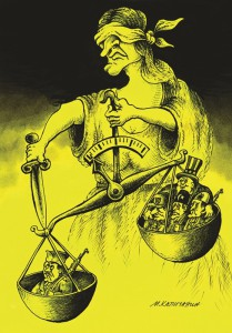 Boginja pravde-tasovi