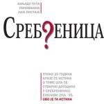 Информативна брошура о Сребреници