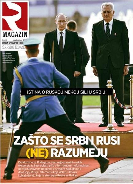 r-mag4