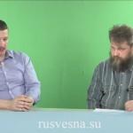 Игор Стрелков: РАТ У БОСНИ (ексклузивни интервју)
