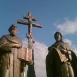 Владимир Димитријевић: ЗАШТО НАМ ЈЕ ПОТРЕБНА ЋИРИЛИЧНА РУСИЈА?