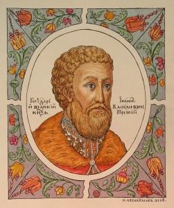 Велики кнез Иван III
