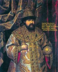 Алексѣј Михајловић, други цар из династије Романових (1645-1676). Непознати умѣтник, II половина XVII вѣка