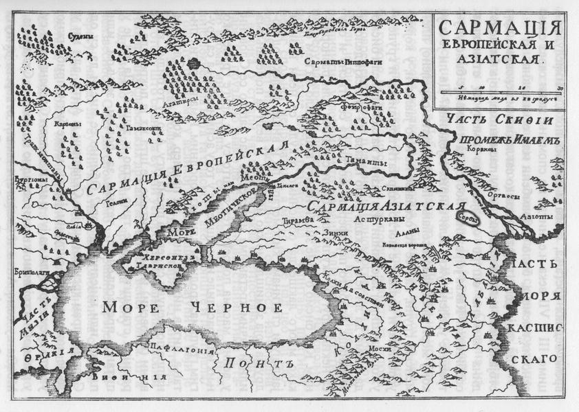 Племе Серби поред ушћа реке Волге, према карти из књиге Јована Рајића, која је штампана у Бечу 1794.