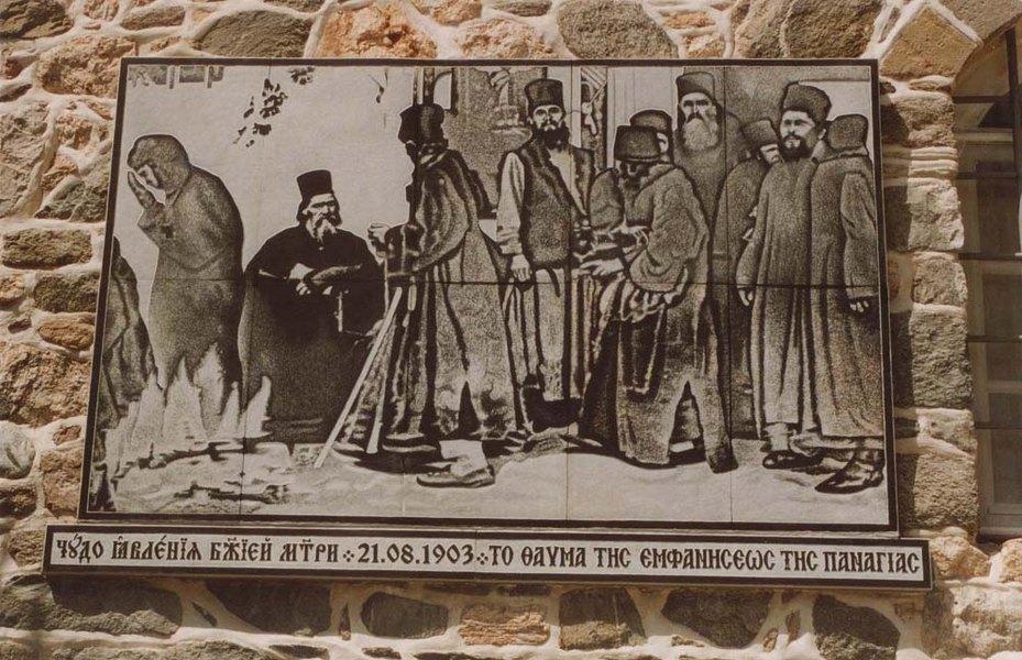 Увеличана фотографија Богоматере. Зид манастира Светог Пантелејмона на Атосу