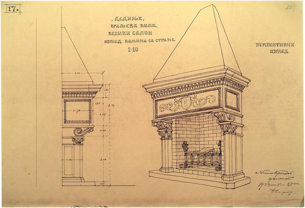 Nikolaj Krasnov - Veliki salon Kraljeve vile na Dedinju
