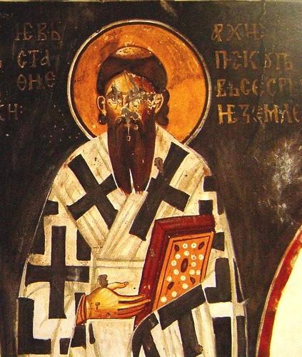Свети Јевстатије II, Архиепископ српски (1292-1309)