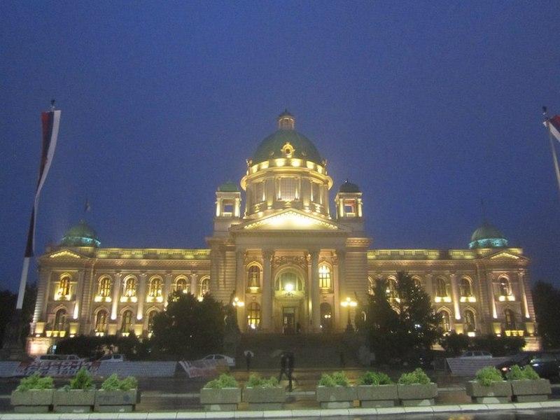 Дом Народне скупштине