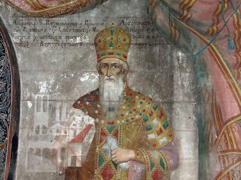 Цар Андроник II Палеолог на фресци у манастиру Св. Јована Крститеља у Серу, Грчка