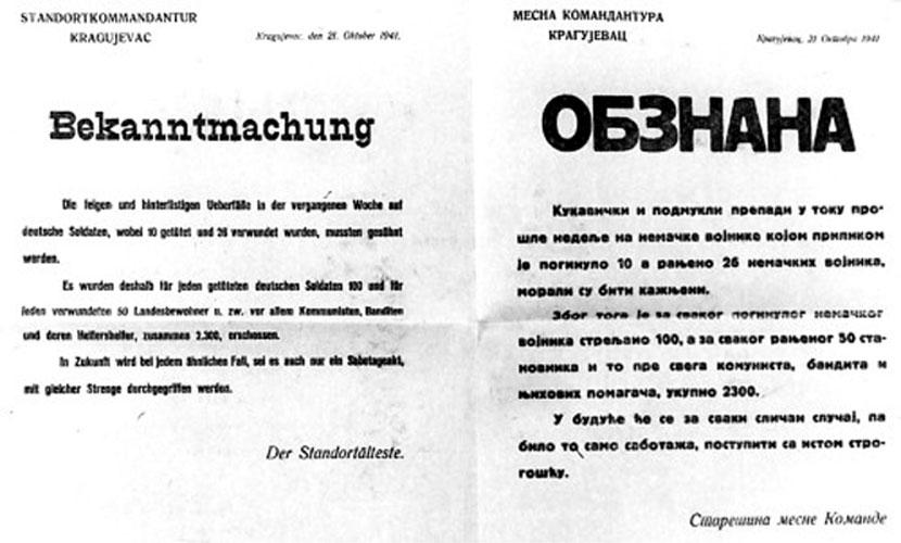 Обзнана о стрѣљању житеља Крагујевца 21. октобра 1941: 100 Срба за једног  убијеног Нѣмца, 50 за рањеног