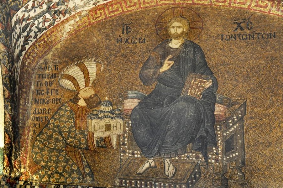 Теодор Метохит приноси Христу макету цариградског храма Хора, који је он обновио између 1316. и 1321. године.