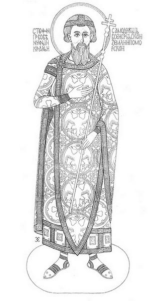 СЛИКА 1: Стефан Првовѣнчани са стематогирионом и коластом аздијом, манастир Милешева 1219.