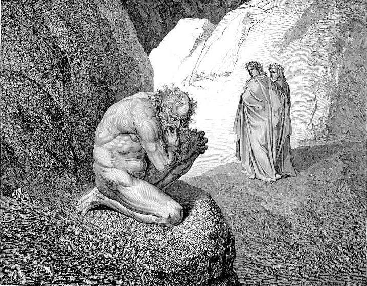 Плутон и Вергилије