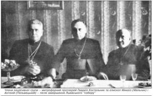 Протопрезвитер Гаврило Костељник (први слѣва), убијен од бандеровских унијата