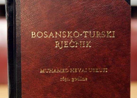 predstavljen-bosansko-turski-rijecnik-iz-1631-godine_2