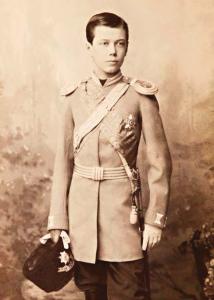 1881. године
