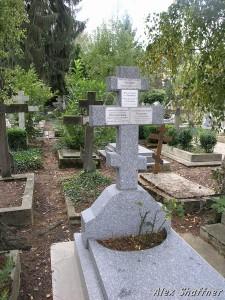 Надгробник Ј. А. Наришкине на гробљу Сен Женевјев де Буа