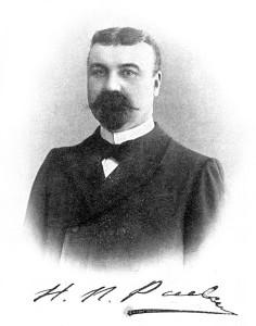 Николај Павловић Рајев