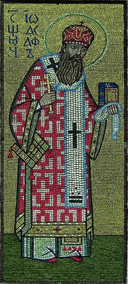 Свештеномученик Јоасаф (Жевахов), епископ Могиљевски. Мозаик на западној страни саборне цркве Св. Тројице, рад Александра Мањкова
