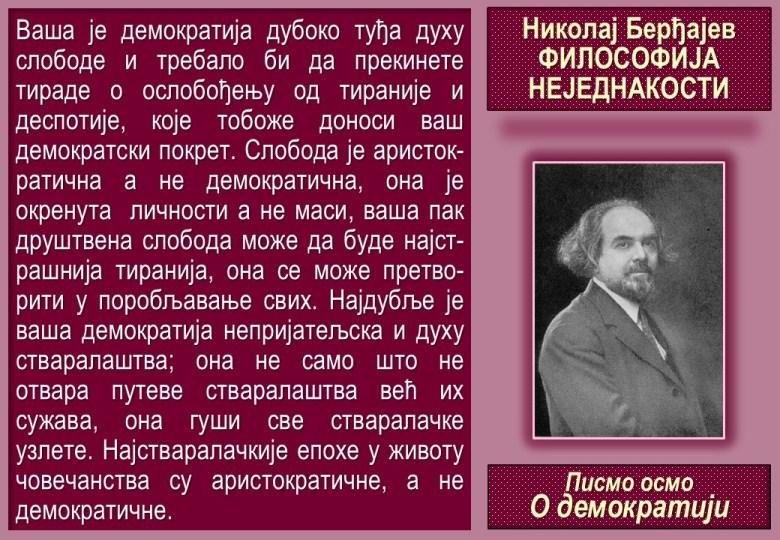32 Nikolaj Berđajev - O demokratiji