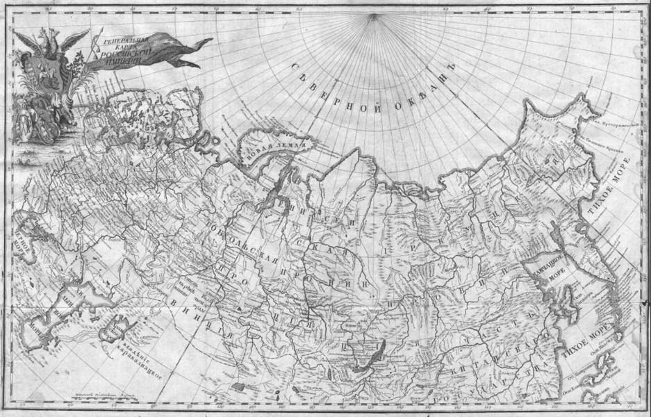 Карта Русије из I тома Орфелинове књиге