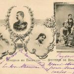 Арса Пајевић: МИРОПОМАЗАЊЕ КРАЉА АЛЕКСАНДРА I. У ЖИЧИ СЕДМОВРАТНОЈ