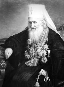Митрополит Михаило Јовановић (1826-1898)