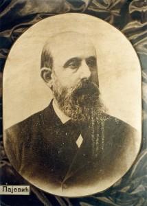 Арса Пајевић (1841-1905)