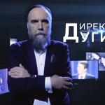 Александар Дугин: СВѢТСКИ ДАН ПСИХИЧКОГ ЗДРАВЉА – ПРАЗНИК ПСИХИЈАТАРА И ПСИХИЋА