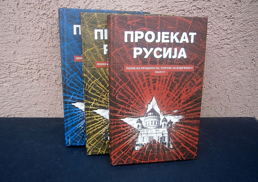 projekat-rusija-komplet-3-knjige-novo-_slika_o_44722481
