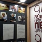 Љубомир Симовић: ПОВРАТАК У ВАРВАРСТВО