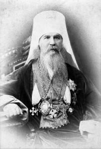 Митрополит Питирим (Окнов) (1858-1919)