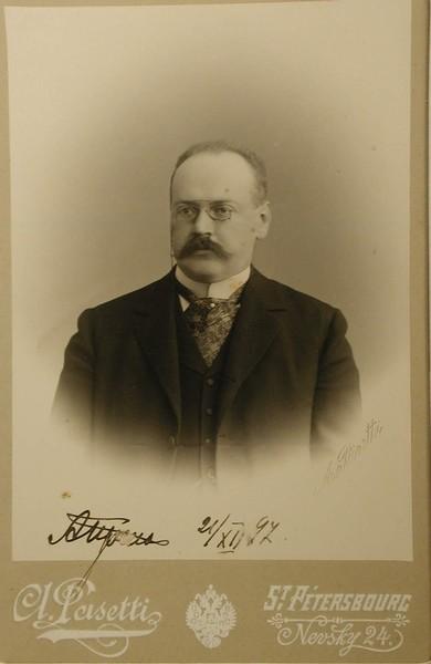 Александар Фјодоровић Трепов (1862-1928) - министар саобраћаја, затѣм и прѣдсѣдник Савѣта министара (крајем 2016).