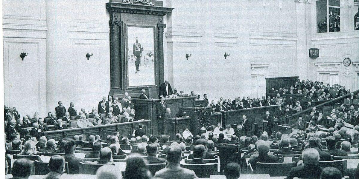 Засѣдање Државне думе III сазива од 21 (8) марта 1916. године