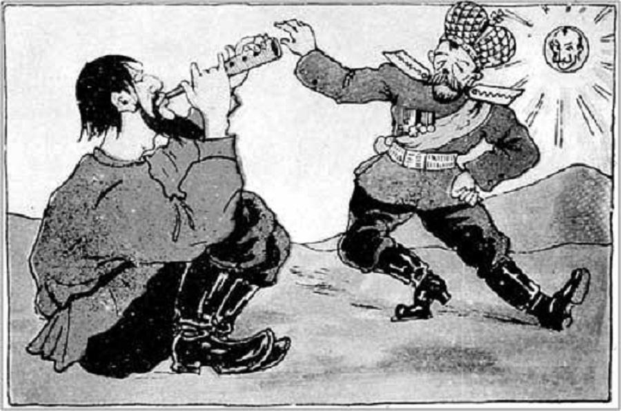 Карикатура из збирке Музеја револуције: Цар Николај игра уз Распутинову фрулу. У позадини - насмѣјано лице цара Виљема II