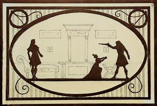 """В. В. Гељмерсен. Други двобој Силвија и грофа. Илустрација уз приповѣтку """"Хитац"""", 1900."""