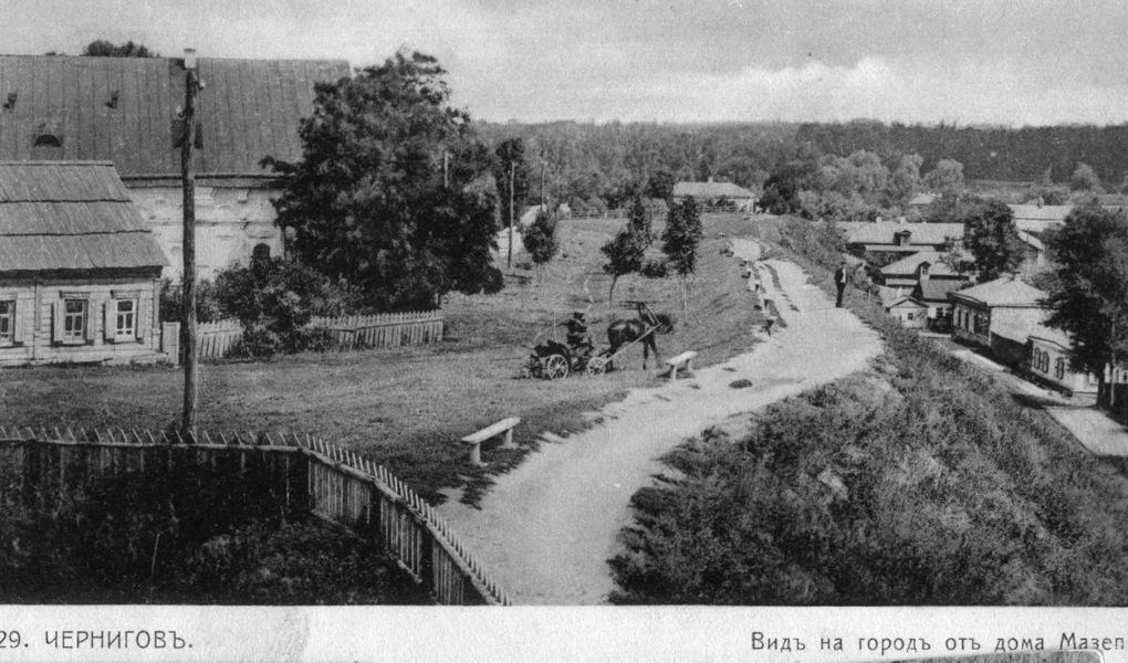Черњигов почетком ХХ вѣка