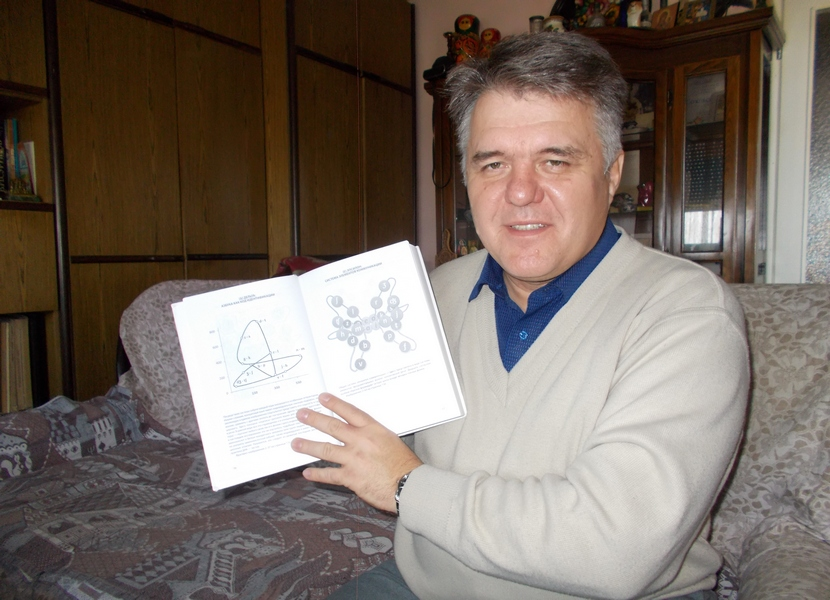 Генадиј Дљасин