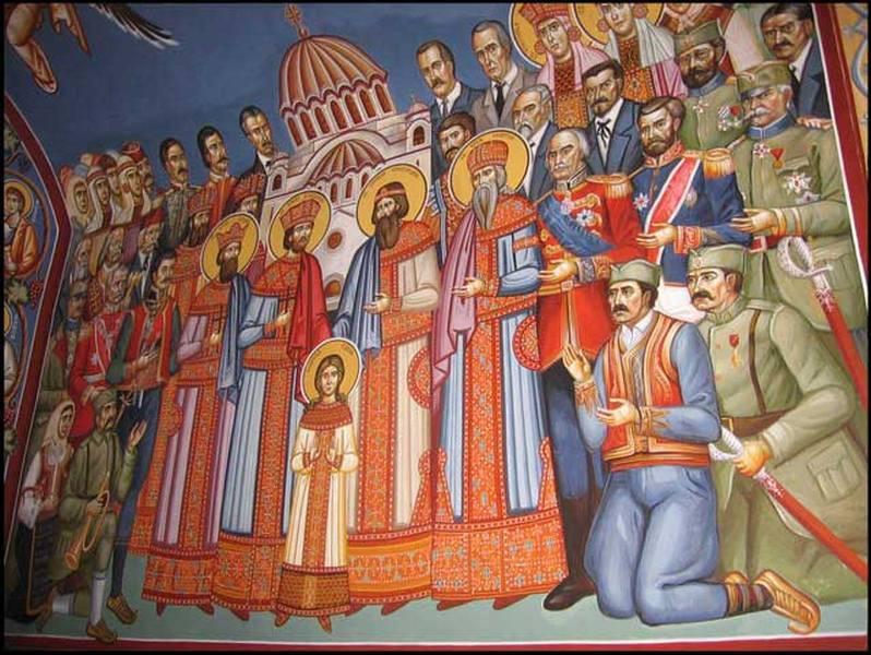 Небеска Србија - фреска из цркве светог Јована Владимира у Бѣограду