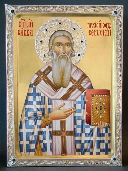 Целивајућа икона Светог Саве са сребрним филигранским оковом за проскинитар