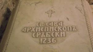 Гробница у Храму Светих 40 мученика из које је 1237. године краљ Владислав пренео мошти Светог Саве у манастир Милешеву
