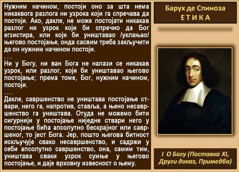 39 Baruh de Spinoza