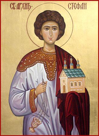 Sveti Arhidjakon Stefan 1