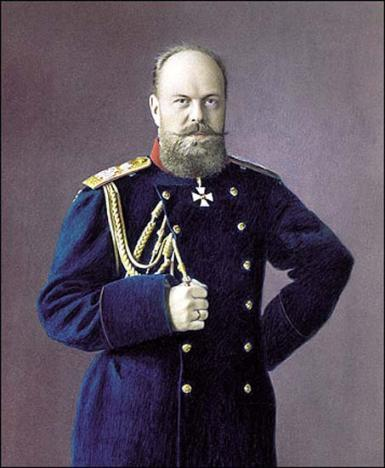 Император Александар III Александрович