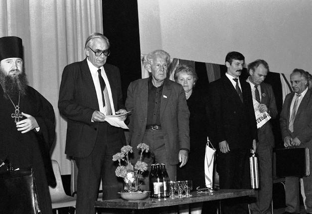 Слика из 1993. године (Игор Шафаревич други слева)